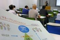 早くからマネープランを考えることが重要(SBIグループが都内で開いたセミナー)