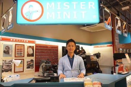 ミスターミニットの迫俊亮社長