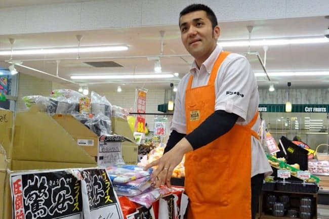 「MEGAドン・キホーテ立川店」(東京都立川市)の布施店長は、1日2回売り場を巡回する