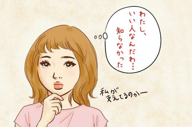 (イラスト:六角橋ミカ)