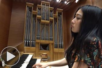 オルガニスト福本茉莉 武蔵野で凱旋公演