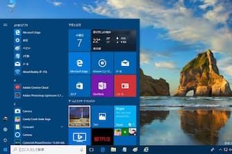 Windows 10 Fall Creators Updateのデスクトップ画面(Insider Preview版のもの)。見た目はこれまでとあまり変わらない