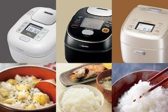 最近、小容量タイプの高級炊飯器が増えている