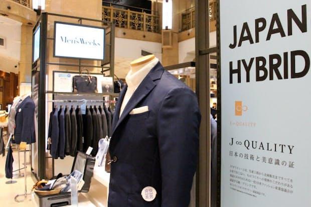 高島屋日本橋店の特設売り場では、Jクオリティーを前面に出してアピールする(4月26日、都内)