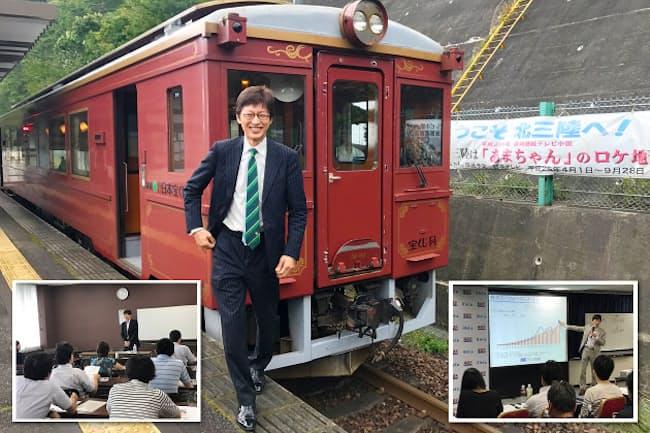 長期の積み立て投資を唱え、日本中を講演して回る筆者