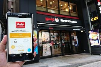 2017年8月からアプリによる事前注文サービスを始めた「ファーストキッチン・ウェンディーズ」