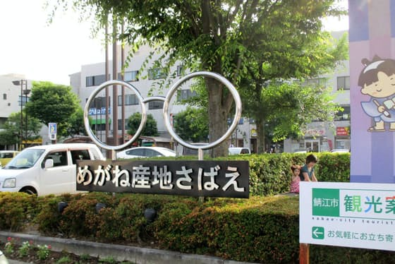 眼鏡の産地、福井県鯖江市には至る所に眼鏡のモニュメントがある