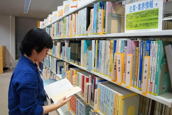 企業関連の書籍・資料が集まる「ビジネス情報コーナー」(東京都港区の東京都立中央図書館)