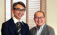 長島氏(左)と石山氏