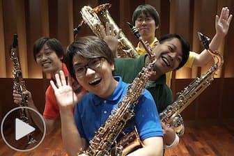 サクソフォン四重奏団アダムのグラズノフ