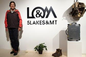 三陽商会が9月に立ち上げを発表した新ブランド「5LAKES&MT」