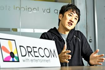 ドリコムの内藤裕紀社長