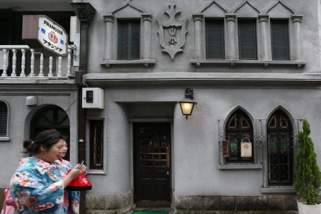 フランソア喫茶室(京都市)