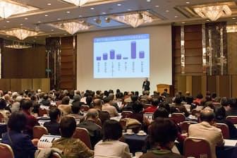 三菱UFJ信託銀行は「エクセレント倶楽部」限定のセミナーを開催