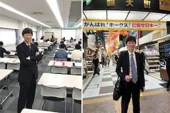 10月後半は高松、福岡、小倉、沖縄などを歴訪して長期コツコツ投資を訴えた