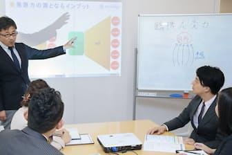 臨機応変力を高めるための研修(東京都新宿区のエン・ジャパン)