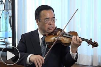 東京芸大学長の沢和樹氏 創立130周年に弾くバイオリン