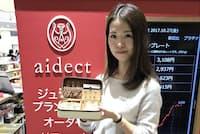 宝飾品のリフォームには「消費者の気持ちを盛り上げる工夫が欠かせない」と佐藤さんは話す