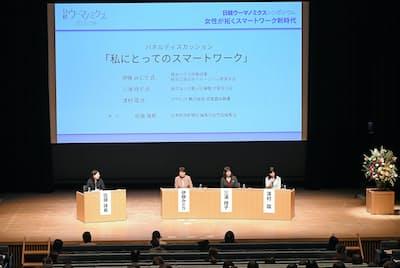 討論する各氏(16日、東京・大手町)