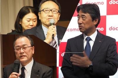 ソフトバンクの宮内謙社長(左上)、NTTドコモの吉沢和弘社長(右)、KDDIの田中孝司社長(左下)。ソフトバンク、KDDIは決算説明会、NTTドコモは新サービス・商品発表会から
