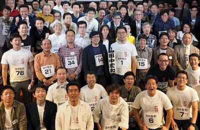 ギネス世界記録に2度目の挑戦。全国の田中宏和さん87人が集まった(2017年10月28日、東京・渋谷で)