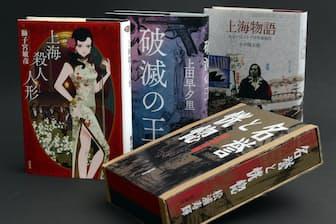 上海を舞台に様々な民族を描いたスケールの大きな物語が相次ぎ登場している