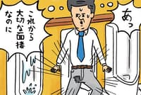 頻尿や尿漏れは、加齢とともに誰にでも起き得る症状のようだが……(イラスト てぶくろ星人、以下同)