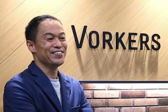 ヴォーカーズの増井慎二郎社長
