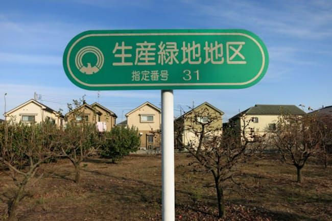 東京都三鷹市は生産緑地が市街化区域の8.7%を占める