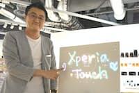「分かりづらい製品だからこそ具体的な使い道を提案する」と語る渋谷さん