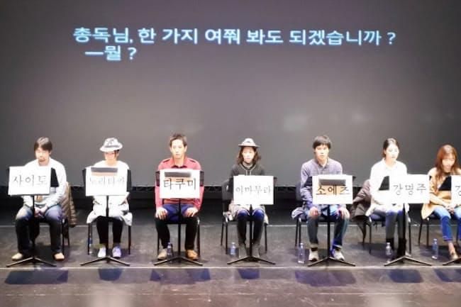 今年3月には、ソウルで日本語と韓国語を交えた「SOETSU」の朗読公演があった