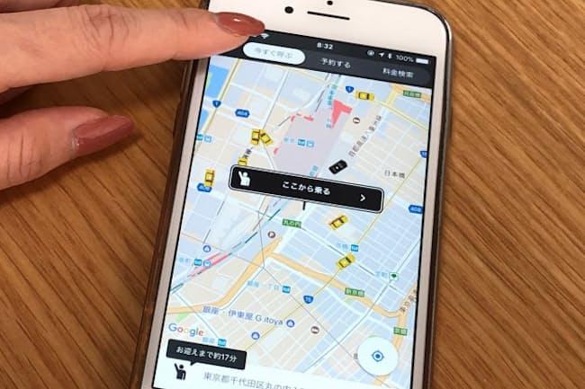 アプリ「全国タクシー」はタクシーの依頼や決済をスマホで済ませられる