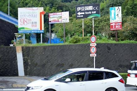 多くの観光客が通る修善寺インターチェンジ付近では屋外看板が乱立している