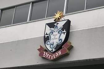 愛媛県松山市にある愛光中学・高校