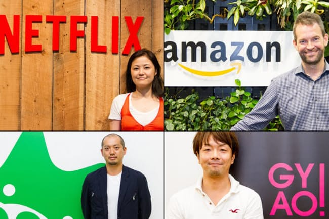 動画配信サービスにはどんな違いがあるのか、4社を訪ねた。今回取り上げるのはNetflixとAmazonプライム・ビデオだ
