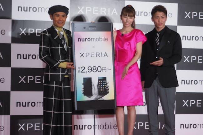 nuroモバイルは2017年11月28日、ソニーモバイルの最上位機種「Xperia XZ Premium」を販売することを発表。3年間の割賦で、最も安い価格では1年間、毎月2980円で利用できるという
