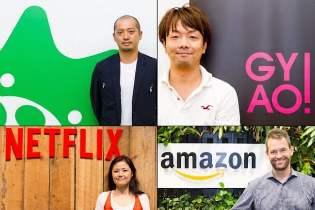 自分に合った動画配信を選ぶには成り立ちやビジネスモデルを知ることが近道。今回はAbemaTVとGYAO!を取り上げる