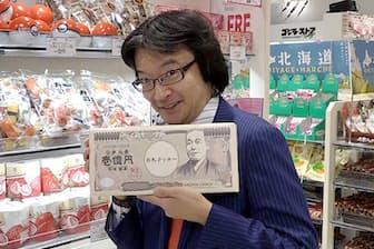 ビットコインで支払うため、丸井の土産物売り場で「お札クッキー」などを購入