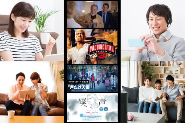 Netflix、Amazonプライム・ビデオ、AbemaTV、GYAO!にお薦めのコンテンツをたずねると、それぞれの個性が見えてきた(PIXTA)