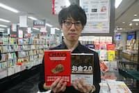 青山ブックセンター本店の益子陽介さんおすすめの2冊
