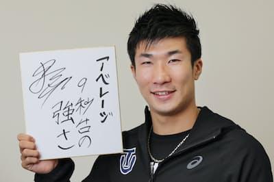 「0秒01ずつでも更新すれば、それが日本新記録になっていく」と語る桐生選手