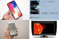 増えるHDR対応機。左上はアップルのiPhone X。右上は対応するコンテンツ。左下はソニーモバイルコミュニケーションズの「Xperia XZ Premium」。右下はEIZOの31.1型ディスプレー「ColorEdge PROMINENCE CG3145」