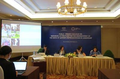APEC女性と経済「官民対話フォーラム」(ベトナムのフエで開催)。左端が著者