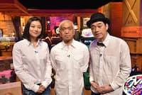 『クレイジージャーニー』 MCは、松本人志、設楽統、小池栄子。ジャーニーを前に、受け身で話に聞き入ったり、VTRを見てあまりの衝撃に絶句したりと、他の番組では見られない反応も新鮮(水曜23時56分/TBS系)