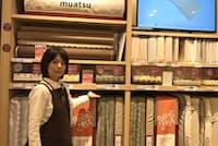 「自宅で使ったときに満足できる寝具を提案する」と長澤智子さん