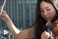 バイオリニスト鈴木愛理がドイツ修業時代を続ける理由