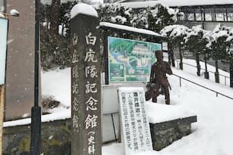 「白虎隊」の墓がある会津若松市の飯盛山(2018年1月23日)
