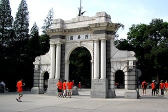 中国で理系トップ級の人材が集まる清華大学=PIXTA