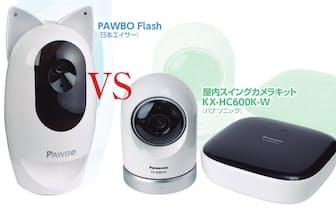 (左)日本エイサーの「PAWBO Flash」(右)パナソニックの屋内スイングカメラキット「KX-HC600K-W」