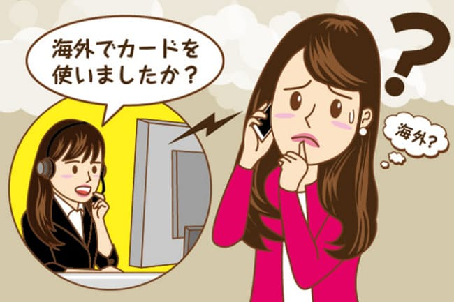 イラスト:三井俊之